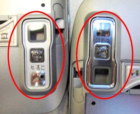 Αριστερά είναι η νέα στεφάνη της κάμερας και δεξία η παλιά έκδοση