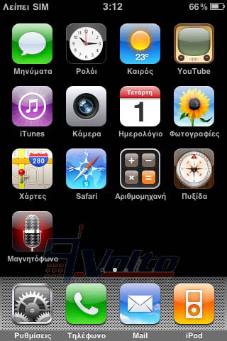 iPhone 3GS menu