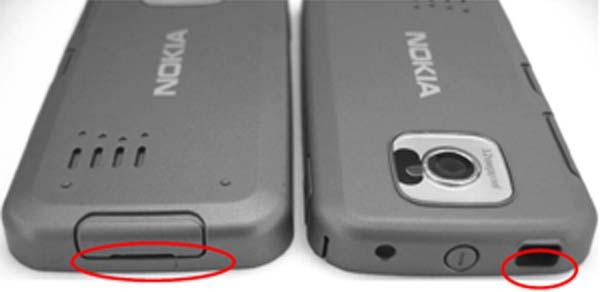 Σημεία ραγισμάτων πίσω πρόσοψης Nokia 7610 Supernova