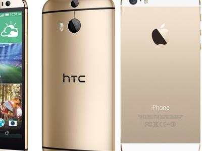 Το καλύτερο κινητό τηλέφωνο. Το καλύτερο smartphone.