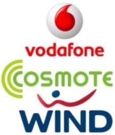 Φορητότητα κινητού σε Vodafone Cosmote και Wind! Τι αλλάζει!