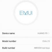 Huawei nrd90m test-keys