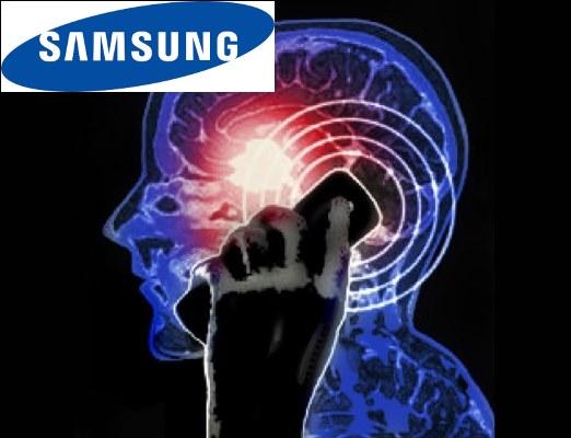 Ακτινοβολία Samsung