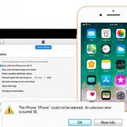 iphone error σφάλμα 9 4005 4013 4014 στο itunes